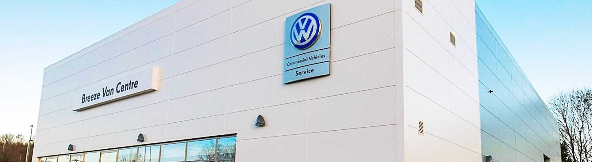 VW Van Rental at Breeze Volkswagen